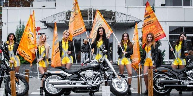 Грандиозное закрытие байкерского сезона 2017 от Harley-Davidson Kyiv и сети автозаправочных комплексов БРСМ-Нафта: показательный пример кооперации популярных брендов