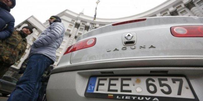 «Шары» не будет: готов законопроект о растаможивании автомобилей находящихся на иностранной регистрации