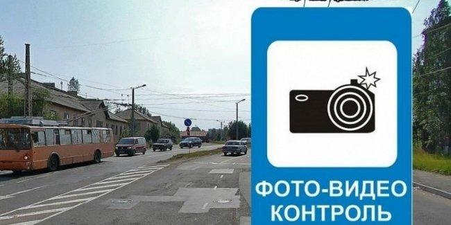 Что будет, когда введут фотофиксацию нарушений ПДД. Сколько заработает одна камера
