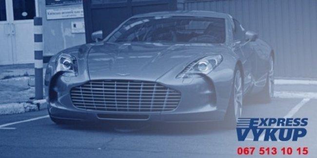 Как же выгодно продать машину в Украине?