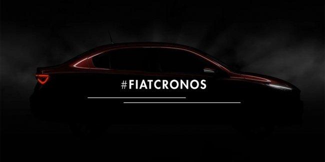 Fiat опубликовала тизер преемника компактного седана Linea
