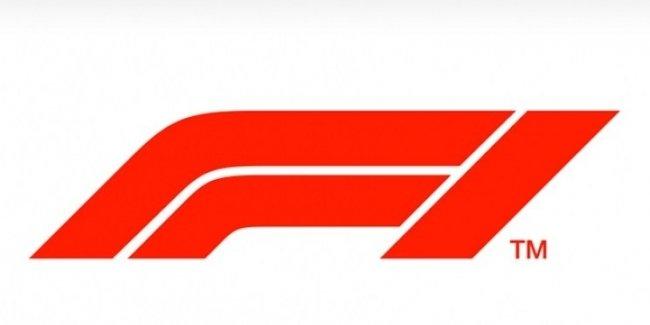 F1 получила новый логотип