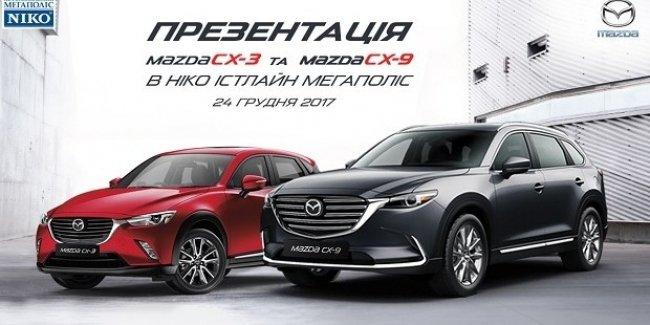 Презентация новых  Mazda CX-3 и Mazda CX-9 в Украине