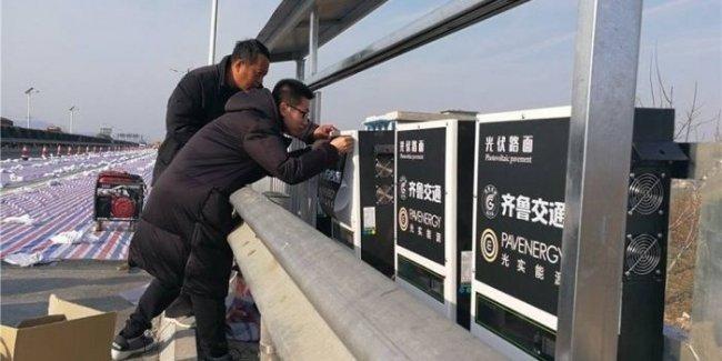 В Китае появилось фотоэлектрическое шоссе