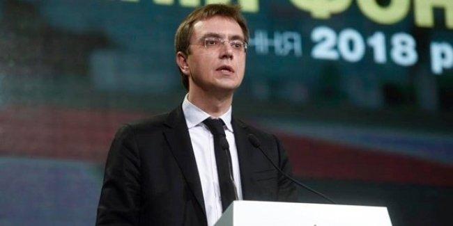 Омелян рассказал, как не допустить превращения Украины в «свалку мира»