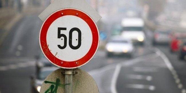 На каких киевских магистралях могут разрешить движение со скоростью более 50 километров в час?