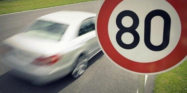 В Киеве увеличат разрешенную скорость