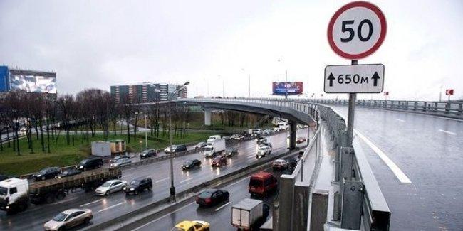 Безопасность на украинских дорогах поднимут на новый уровень