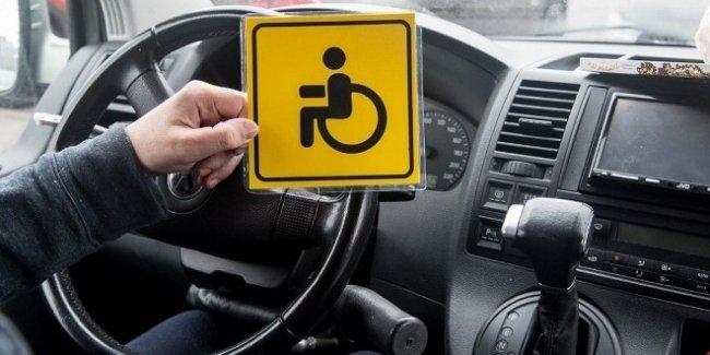 Власти расширили список автомобилистов-льготников
