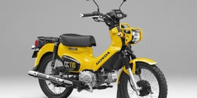 Скутеретты Honda Cross Cub 110 / Cross Cub 50
