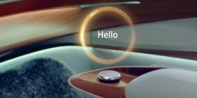 Новый концепт-кар Volkswagen получит голографический интерфейс