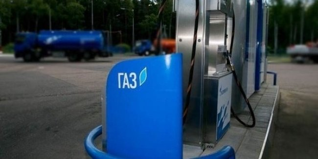 Перед выходными в Украине подешевел автогаз