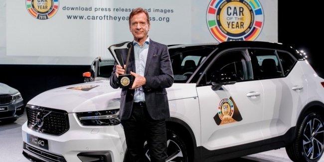 Европейцы выбрали «Автомобиль года»