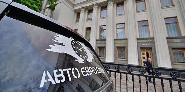 Депутат рассказал, как в Раде собрались решить вопрос с еврономерами