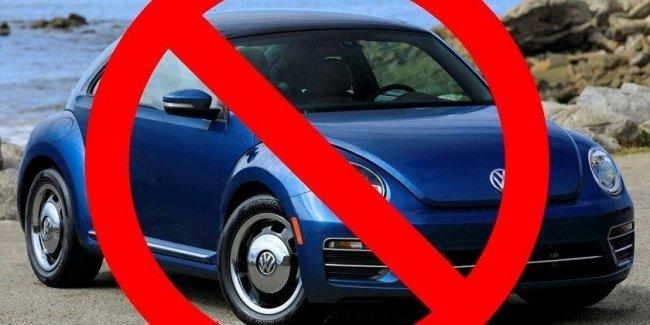 Volkswagen отправит на пенсию самую культовую модель