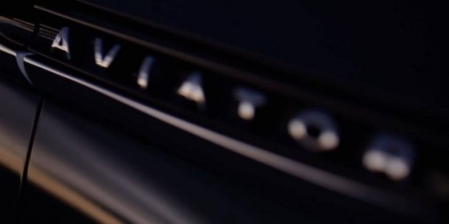 Lincoln представит в Нью-Йорке новый кроссовер Aviator