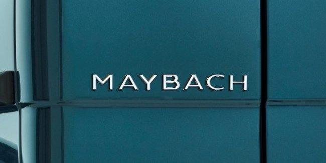 Роскошный внедорожник Mercedes-Maybach GLS покажут в апреле