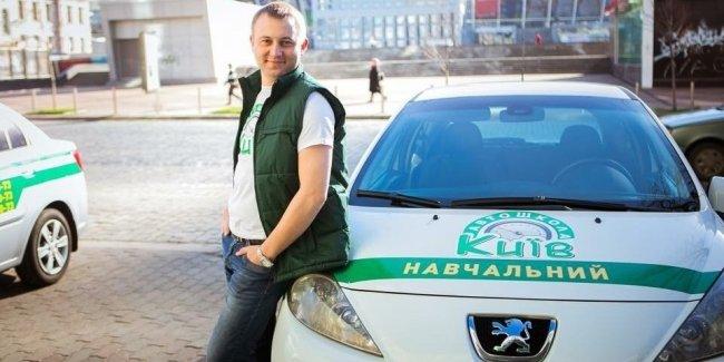 Выбираем хорошую автошколу в Киеве