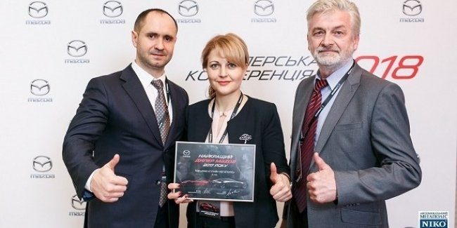 По итогам 2017 года автосалон «НИКО Истлайн Мегаполис» стал лучшим дилерским центром Mazda в Киеве и Украине!