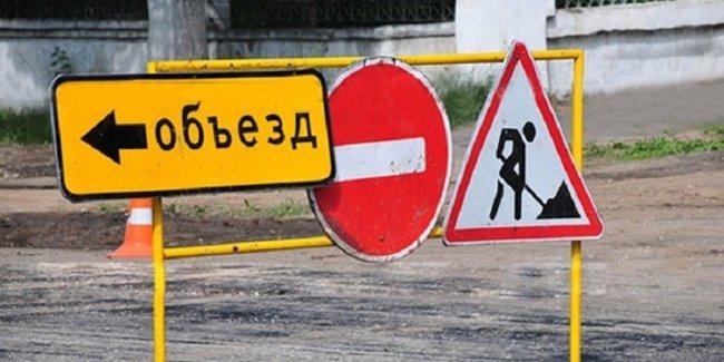 В Киеве на неопределенный срок закроют популярную дорогу