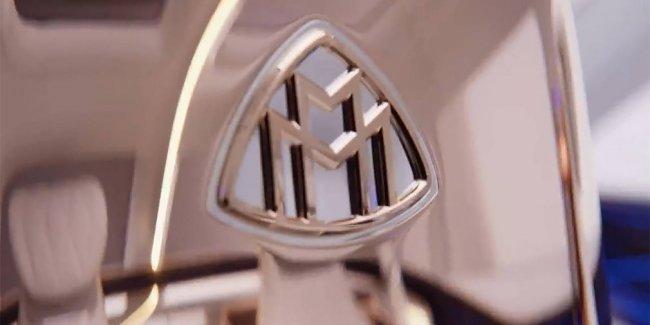 Mercedes-Maybach анонсировал премьеру роскошного концепт-кара