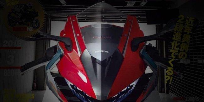 Свежие слухи относитель супербайка Honda V4