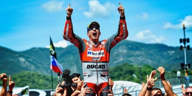 MotoGP: Первая победа Лоренсо на мотоцикле Ducati - итоги этапа в Италии