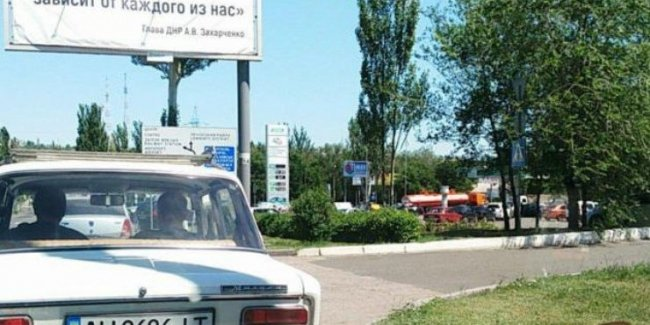 Впечатляющую очередь за топливом в Донецке засняли на видео