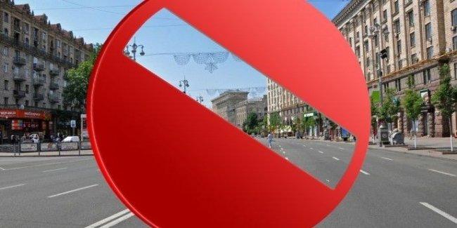 В Киеве перекроют движение из-за съемок кино