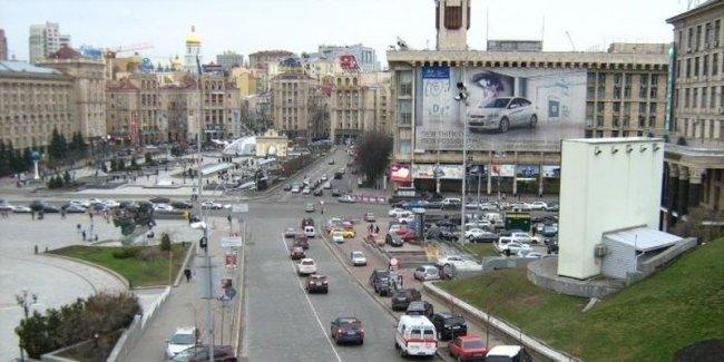 Въезд в центр Киева предлагают сделать платным