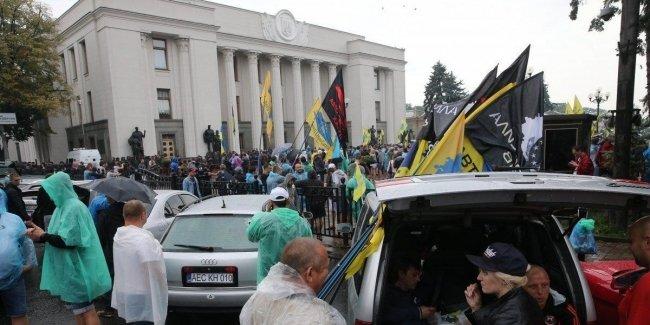 Реакция властей на протесты евробляхеров