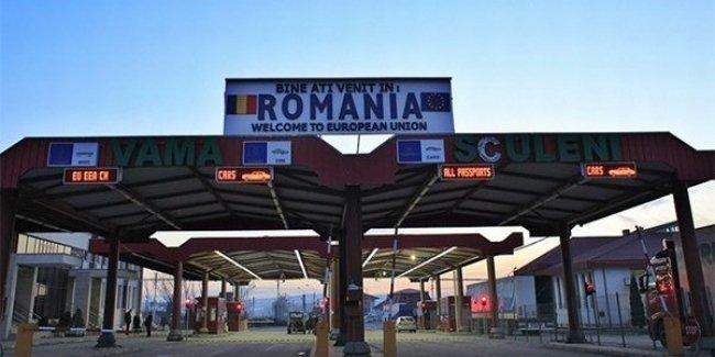 Румыния планирует поставить сканеры на границе с Украиной