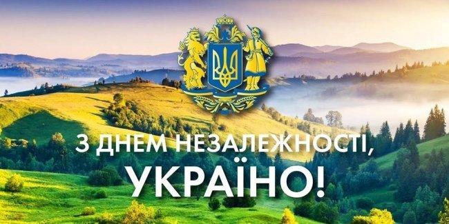 InfoCar.ua вітає Вас з Днем Незалежності!