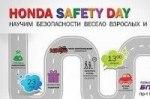Прайд Авто центр приглашает всех на Honda Safety Day