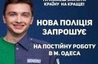 МВД продлило набор кандидатов в патрульную полицию