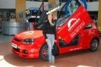 Лилия Подкопаева продала свой VW с аукциона!