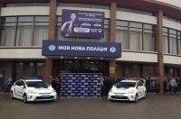 В Виннице стартовал набор в патрульную полицию