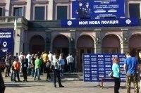 Патрульная полиция пришла в Черкассы и Кременчуг