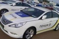«Борисполь» готов передать полиции машины Sky Taxi