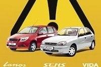 В «Автомобильном центре Голосеевский» автомобили ЗАЗ теперь можно приобрести с заводским ГБО