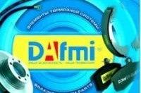 Компания «Дафми» изготовила миллион тормозных колодок