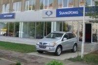В Николаеве появился новый дилер SsangYong
