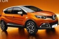 Супер кредит Renault 0% на 3 года!