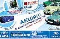 Обновленные ВАЗ 2109 пришлись по душе украинцам