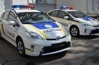 Глава Национальной полиции признала, что Toyota Prius не подходит для патрулирования
