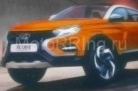 В Сети появилось изображение концепт-кара Lada XCODE