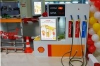 В Киеве открылись две детские АЗС Shell