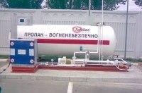 Вслед за дизтопливом, Россия может остановить поставки в Украину и сжиженного газа