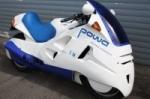 Уникальный байк Yamaha Powa D10 будет продан с аукциона