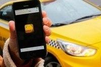 Яндекс.Такси заработает в Украине 25 октября